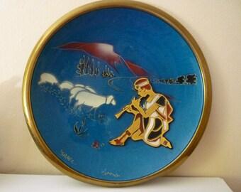 Vintage Judaica brass and metal plate by OPHIR, Israel