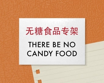 Funny Chinglish Magnet. Cute Chinese Quote. There be no candy food