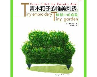 Tiny Embroidery Tiny Garden by Kazuko Aoki- Japanese embroidery craft book- Japanese Craft Book (In Chinese)