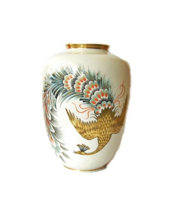 Mid Century Vase Germany Bavaria