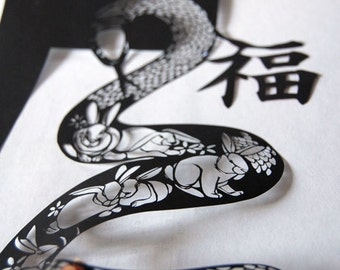 Papercut Year of the Snake 2013 - traditional