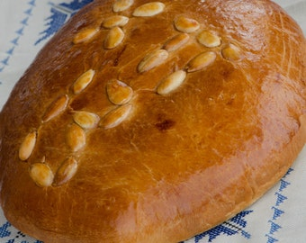 Vasilopita Greek New Years Bread Recipe