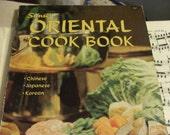sunset Oriental cookbook from 1975