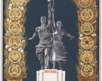 Propaganda, USSR, Soviet poster, 228