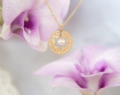 Jewish Star necklace, Star of David, Gold necklace, Pearl necklace, Coin necklace, Unique Jewish jewelry, Jewish Tradition