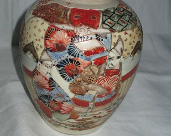 Vintage Vase Asian Design c1980s By Gatormom13