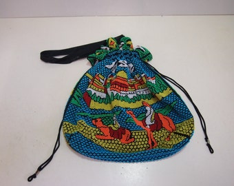 Vintage 1980s colourful beaded drawstring Jerusalem bag