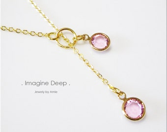 50% off SPECIAL - Light Pink Lariat Necklace - Gold Plated Soft Baby Pink Swarovski Crystal