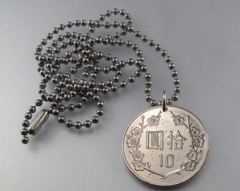 TIAWAN NECKLACE. coin jewelry - coin  pendant -  cherry blossom jewelry -  yuan  - flower coin. chain  No.001044