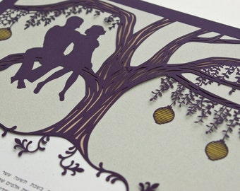 Papercut Ketubah - Sittin' in a Tree / Personalized Silhouettes / Jewish Wedding - Eco-friendly