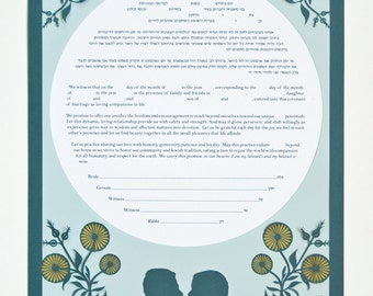 Papercut Ketubah - Retro Daisies with Personalized Silhouettes - Jewish Wedding - Eco-conscious