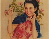 Vintage Chinese Beauty (2)