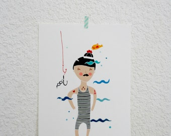 "Print ""Glup Glup"". Vintage  swimmer inspired Print"