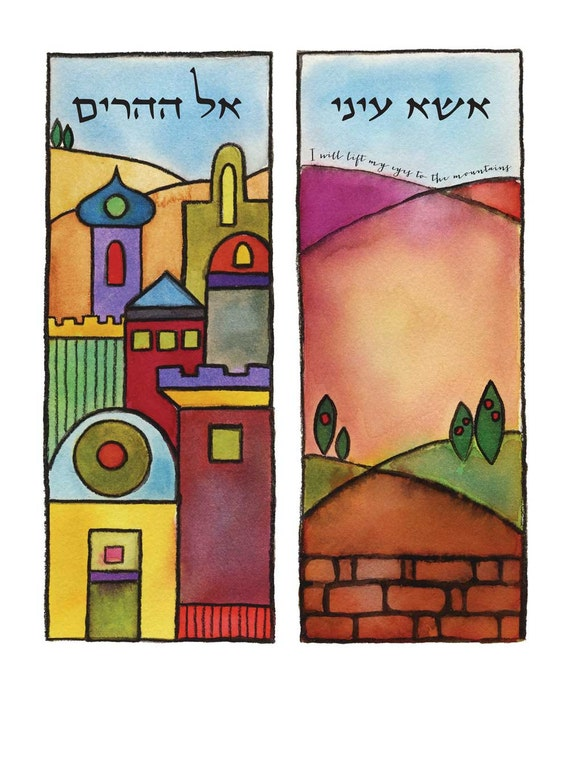 Sacred  - spiritual watercolor print and verse for weddings, housewarmings and holidays