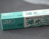 Gocco Hi Mesh Ink - Aqua Kosui Pearl