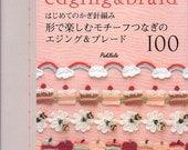 100 Cute Crochet EDGING n BRAID Japanese Craft Book