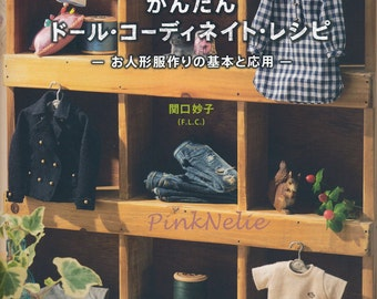 Dolly Dolly Easy Doll Coordinate recipe vol2 - Japanese Craft Book
