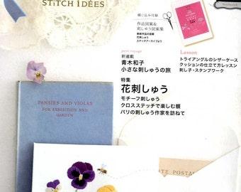 STITCH IDEAS Vol 17 - Japanese Embroidery Craft Book