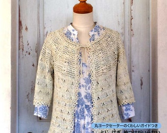 Top Down Knitting and Crocheting - Japanese Craft Book MM