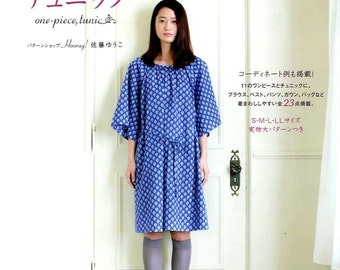 Hooray Dresses and Tunics Vol 2 - Japanese Craft Book
