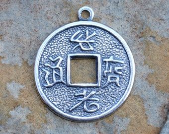 4 Antique Silver 20mm Asian Coin Charms -  Trinity Brass