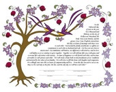 Tree of Life  Ketubah with wrap around design -PRINT - Reserved for Richard