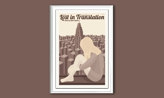 Movie poster Lost in Translation 12x18 inches retro print