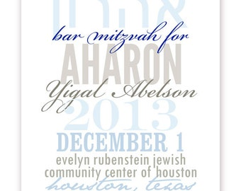 Bar Mitzvah Date Print, 11 X 14, Blue and Grey Palette