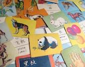 Vintage Vocabulary Cards (set of 3)