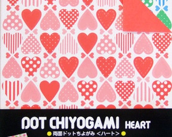 Japanese Double-Sided Origami Paper - Hearts - 15cm (6 inches)