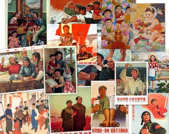 DVD Hi Res Posters: Chinese COMMUNIST PROPAGANDA Art 312 Images Mao China Jpg
