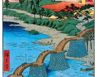 Hand-cut wooden jigsaw puzzle. KINTAI BRIDGE JAPAN. Hiroshige. Japanese woodblock print. Wood, collectible. Bella Puzzles.