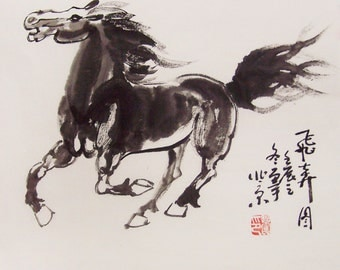 original horse painting chinese painting ink painting  oriental art chinese art -galloping horse No.13