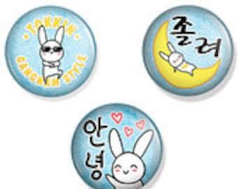 Set of 3 Tokki Korean Hangul 1 inch Buttons