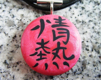 Japanese kanji PASSION symbol hand carved on a polymer clay red pearl color Background . Pendant comes with a FREE necklace.
