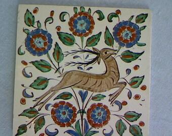 Decorative Greek Porcelain Tile