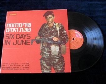 Six Days In June 1967 Israeli Vintage vinyl  Record Album  Lp  Jewish featured in Jews On Vinyl