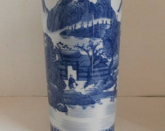 Cylindrical Asian Vase