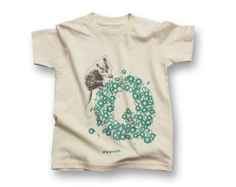 "Personalized ""Q"" for Quokka - Organic Kids T-shirt"