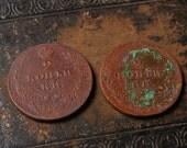 Set of 2 Imperial Russian copper two kopeks coins,  kopecks, copecks, kopeyka