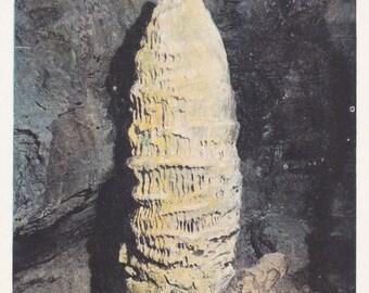 Howe Caverns, New York, Chinese Pagoda  - Vintage Postcard - Unused