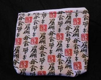 Make up bag or wipe holder, Chinese writing