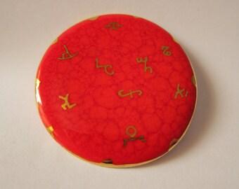 Vintage Heiroglyphics Rune Symbol Ceramic Brooch Red Gold