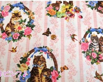 Kokka Japanese Fabric / Queen Cats Pink - 110cm x 50cm