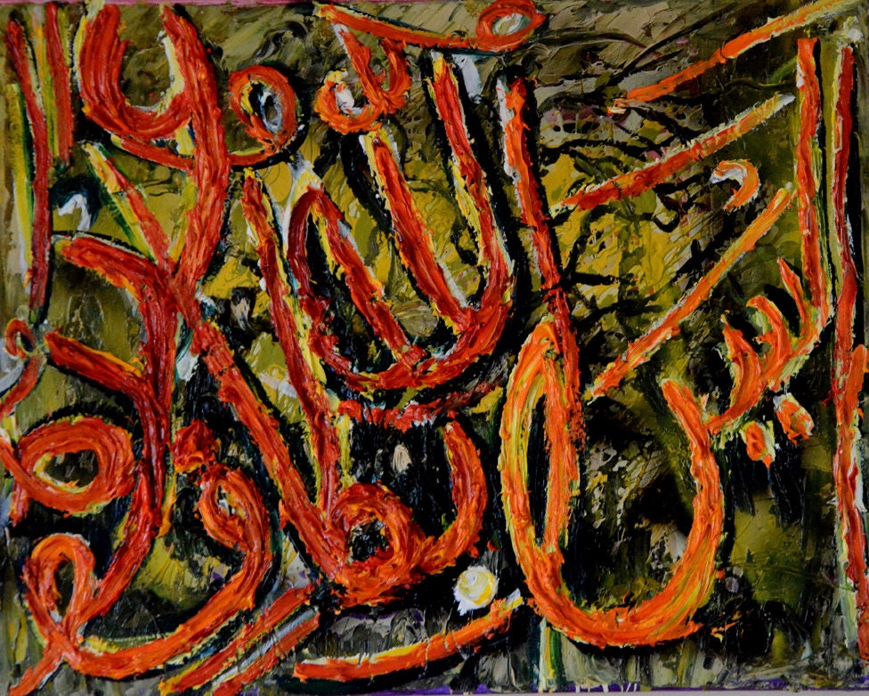 Original Oil Painting On Acrylic With Arabic Calligraphy