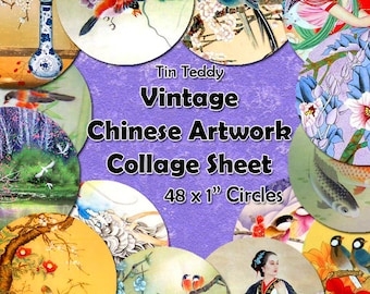 Vintage Chinese Artwork Digital Collage Sheet  - 1 Inch Circles x 48  - Perfect for Jewelry, Bottle Caps etc Instant Download