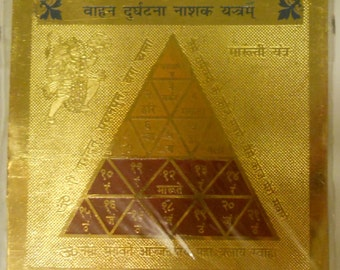 Hanuman Vahan Durghatna Nashak Yantra - Good in the Car