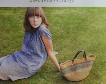 Hat and Bag Natural Crochet of Eco Andaria Japanese Craft Book