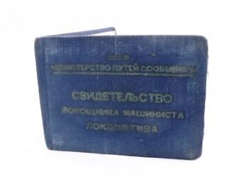 1970 Assistant engineer certificate. USSR vintage