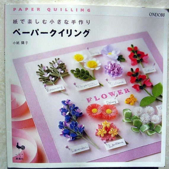 Book Cover Paper Quilling : Paper quilling pattern pdf japanese ebook etsy